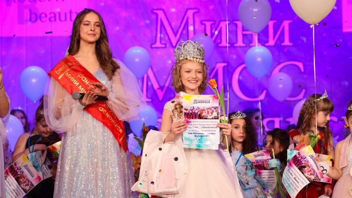 В Красноярске выбрали маленькую королеву красоты