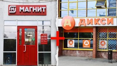 «Магнит» купил «Дикси» у владельцев «Красное & Белое». Что будет с магазинами в Челябинске?