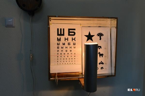 Женщина получила ожог глаз, потому что медики забыли выключить ультрафиолетовую лампу