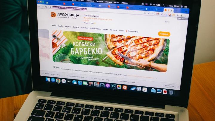 Мошенники подделали сайт известной сети пиццерий. С клиентов списывают огромные платежи при заказе онлайн