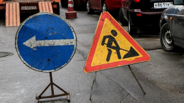 Весенние перекрытия. На каких улицах Нижнего Новгорода ограничат движение с 14 мая