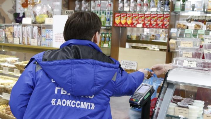 Будут ли в Поморье продавать еду на вынос без QR-кода