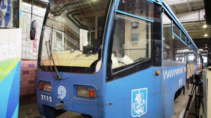 Несколько московских трамваев до сих пор не выпустили на маршруты. Их привезли в Омск прошлым летом