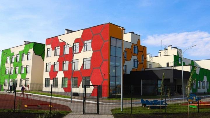 В Южном городе ввели в эксплуатацию новый детский сад