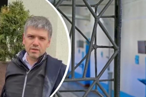 Константина Егорова отправили под арест на два месяца