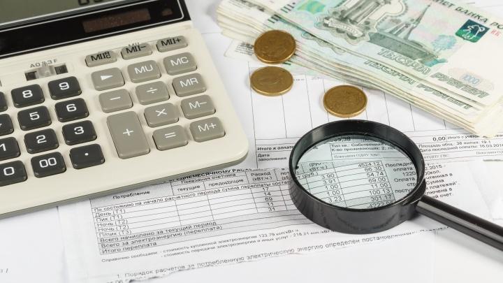 Разбираетесь ли вы в коммунальных платежах или легко переплатите: онлайн-тест