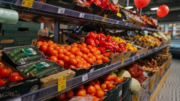 Что подешевело, а что подорожало: в «Пятёрочке» зафиксировали цены на овощи ниже рынка