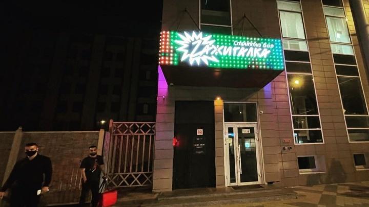 В Краснодаре полицейские и чиновники пришли проверять маски в стриптиз-бар