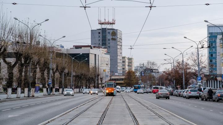 Улицу Ленина в Перми отремонтируют за 544 миллиона рублей