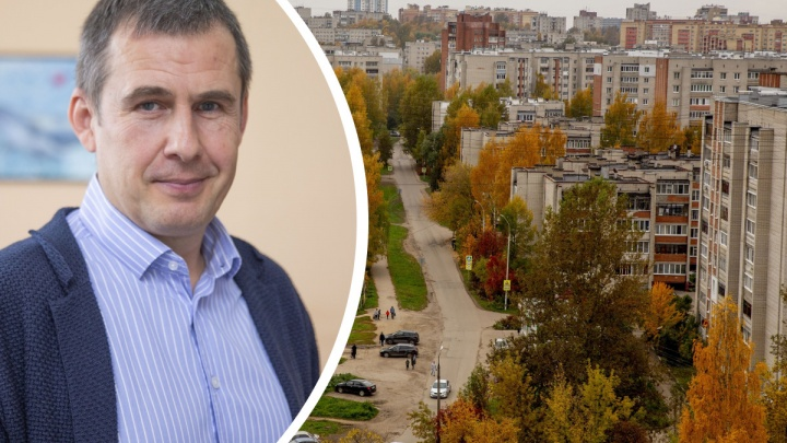 Квартиры будущего: ярославский архитектор рассказал, какое жилье — самое перспективное
