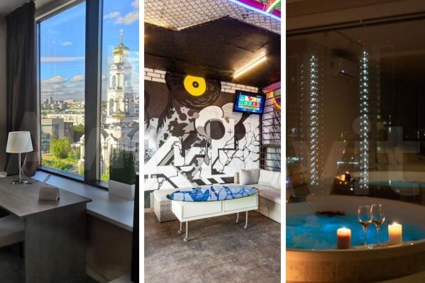 В уральской столице можно снять на сутки люксовые апартаменты и квартиры, чтобы окунуться в другой мир