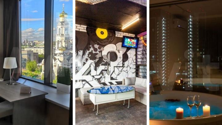 С джакузи и шикарным видом: обзор самых «инстаграмных» квартир в Екатеринбурге, которые можно снять на сутки