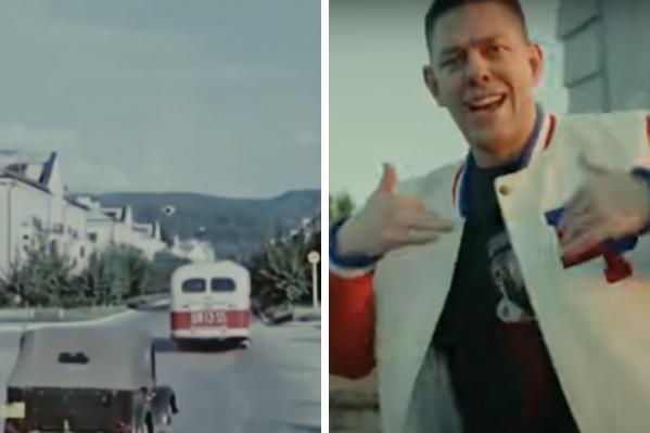 В клипе «Лирики Улиц» используются старые кадры, сделанные на железногорских улицах