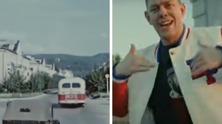 Железногорская рэп-группа переосмыслила культовую песню про свой город в новом клипе