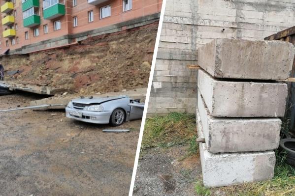 Оставшуюся часть подпорной стены «обезопасили» при помощи блоков