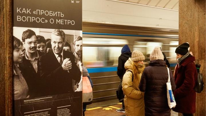 «Разрешение получил Ельцин». В екатеринбургском метро вспомнили, с чего начиналось строительство подземки