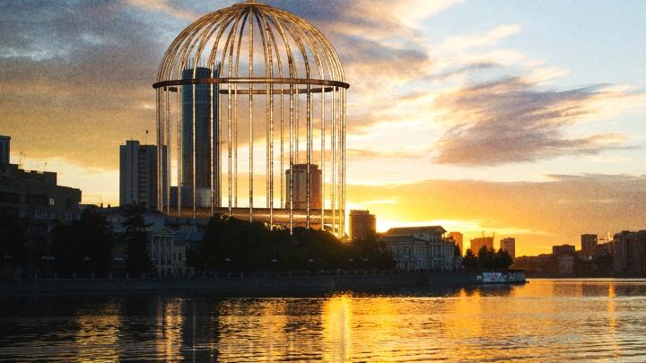 Пустые золотые клетки: для кого строят премиум-жилье в центре Екатеринбурга и почему его не покупают