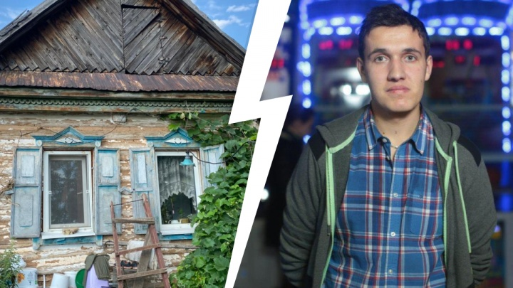 В Башкирии глухой сирота борется за жилье: чиновники выдали аварийный дом и не хотят его менять