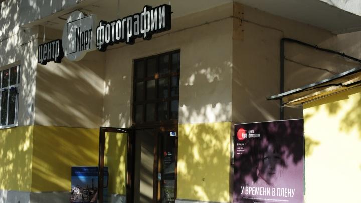 Известная фотогалерея в Екатеринбурге на грани закрытия. Всё из-за больших долгов по коммуналке