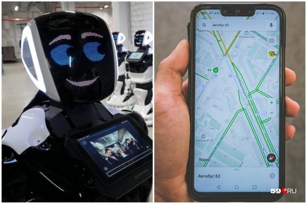 Роботы-консультанты и возможность наблюдать за едущим автобусом с помощью телефона — приметы современности