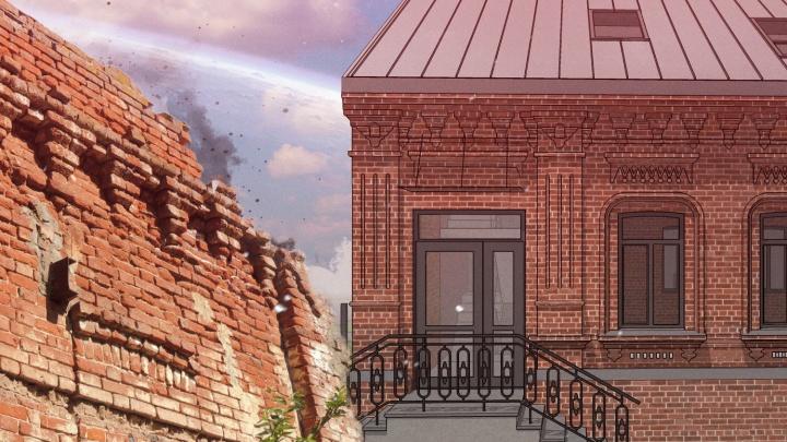 «Это история, не связанная с прибылью»: в Волгограде развалившийся объект культурного наследия превратят в модный офис