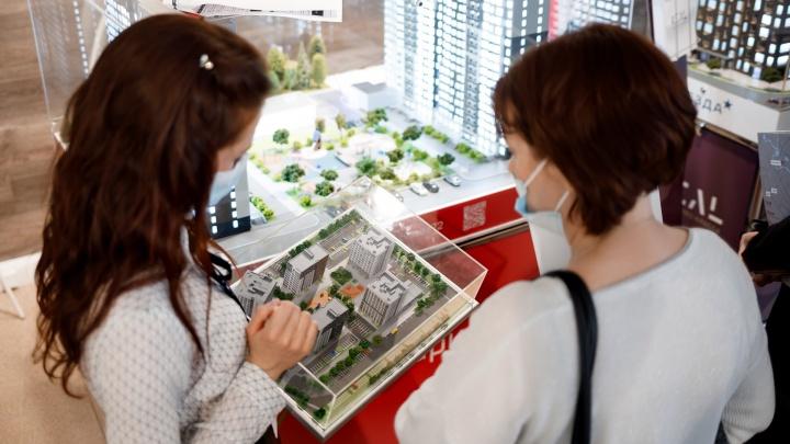 Тюменцы смогут выбрать квартиру на специализированной выставке