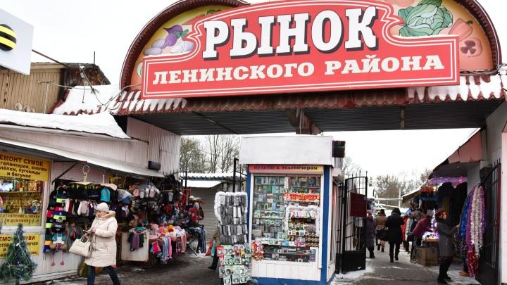 В преображение рынка Ленинского района вложат 200миллионов рублей: что там будет