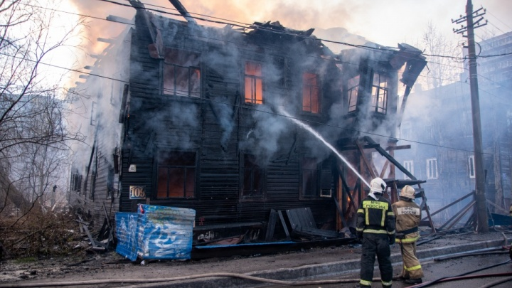 «Хоть загадывай, кто следующий!» Мысли архангельского блогера после пожара в доме Брагина