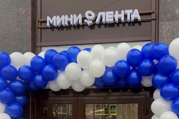 Магазины нового формата пока работают только в Москве, Санкт-Петербурге и их окрестностях