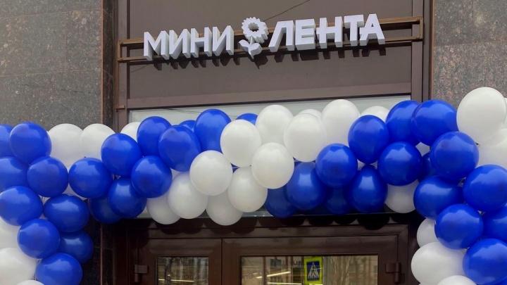 «Лента» открывает в Новосибирске магазины нового формата