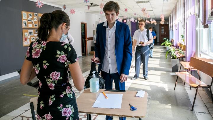 Красноярских школьников не будут заставлять проходить тест на коронавирус перед ЕГЭ