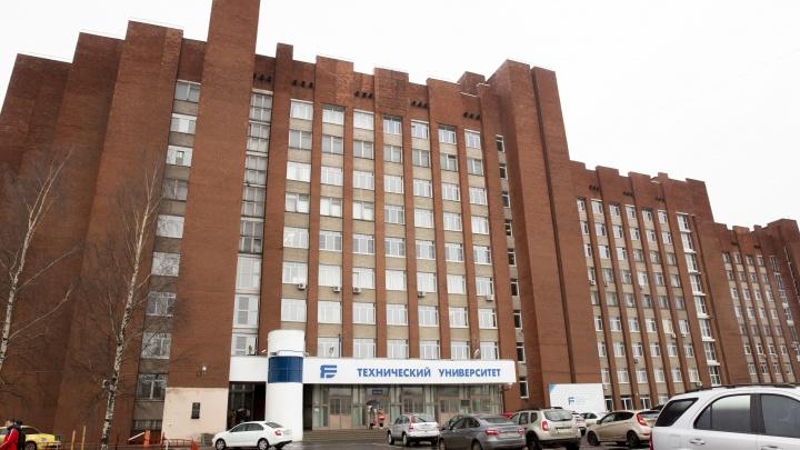 В Ярославле студентов технического университета перевели на дистант