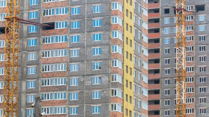 В Самаре в нескольких кварталах разрешили строить 33-этажные здания