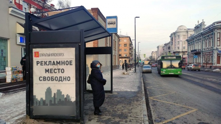 Подростку выписали штраф 150тысяч за надпись про Путина на остановке