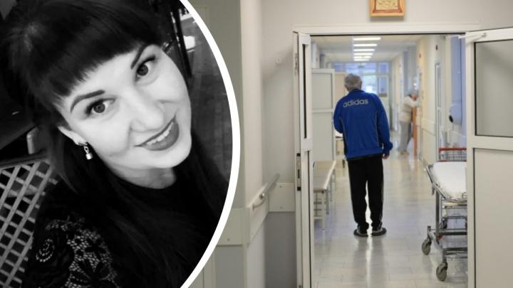 Братьям 29-летней женщины, которая сгнила заживо в первоуральской больнице, выплатили еще 400 тысяч