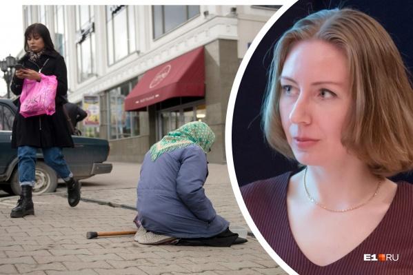 Очень важно научиться жалеть других людей, уверена Анна Шмелева