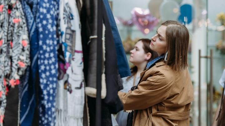 Уральские бренды распродадут прошлые коллекции и отдадут выручку на благотворительность