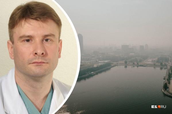 Пульмонолог «Новой больницы» Алексей Кривоногов рассказал, как смог влияет на организм человека и как от него защищаться