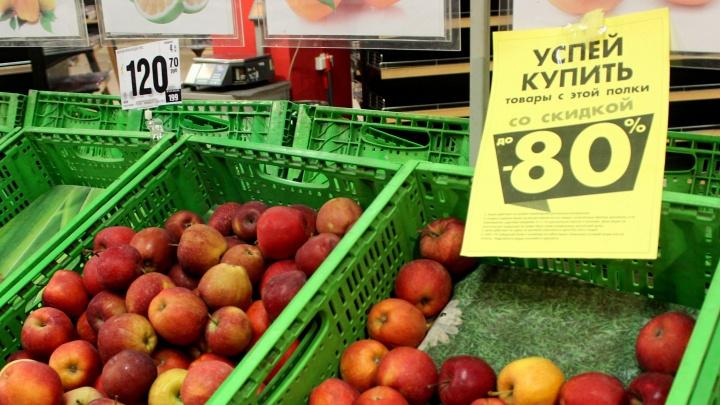 Просто убийственные цены: откуда берутся скидки в магазинах и стоит ли им верить