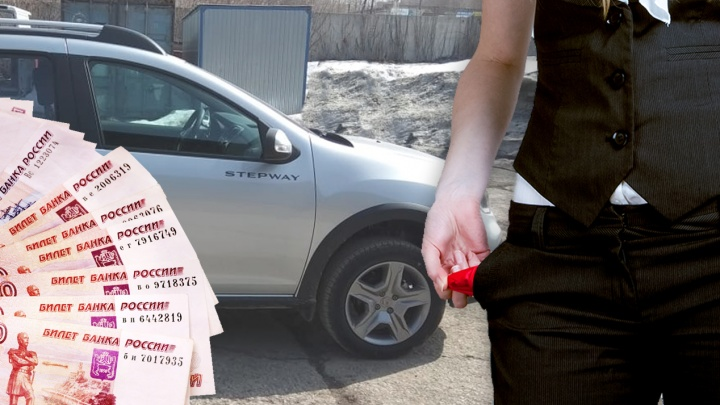Прокатили с «Рено». Сибирячка пытается разорвать договор на покупку машины— она заплатила в2раза больше