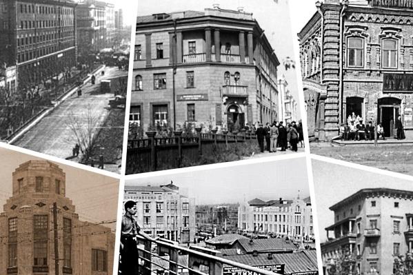 Узнать родной город на старых фото может быть непросто
