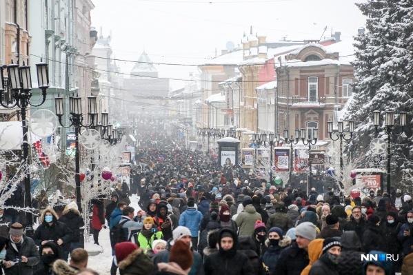 Количество людей, вышедших в субботу в центр Нижнего Новгорода, при этом «незначительным» назвать трудно