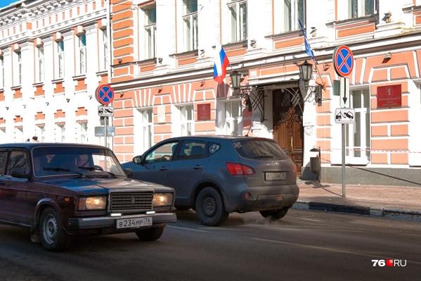 В Ярославле автомобилисты устроили акцию