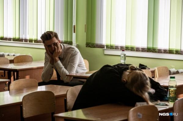 Учителя сделают всё, чтобы ученики смогли сосредоточиться на экзамене