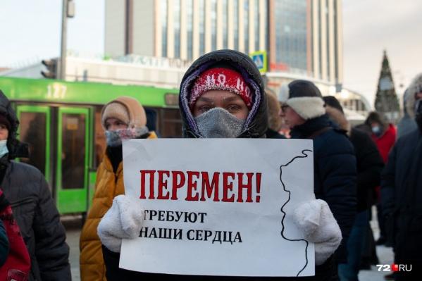 Несогласованная акция протеста прошла в минувшую субботу