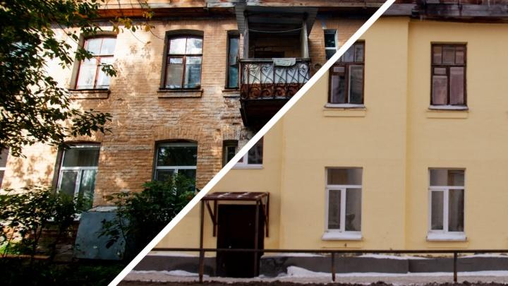 Жёлтый дом: как капремонт изменил тюменский многоквартирник, построенный из кирпичей театра Текутьева
