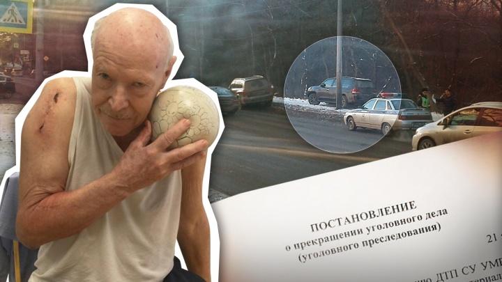 В Челябинске прекратили уголовное дело сына известного бизнесмена, сбившего на «зебре» пенсионера