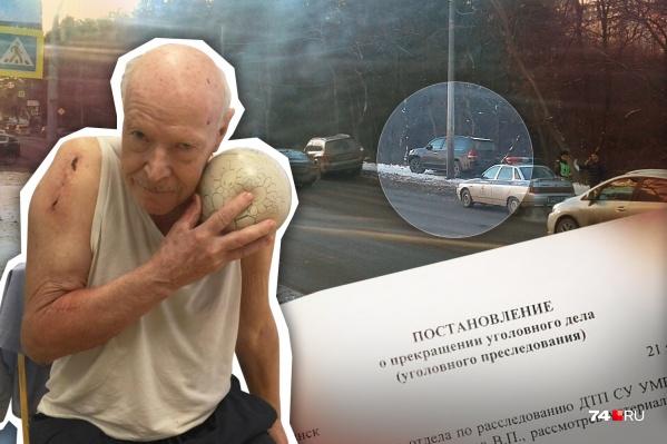 75-летнего пенсионера сбили на улице Лесопарковой. После аварии мужчина не смог до конца восстановить здоровье