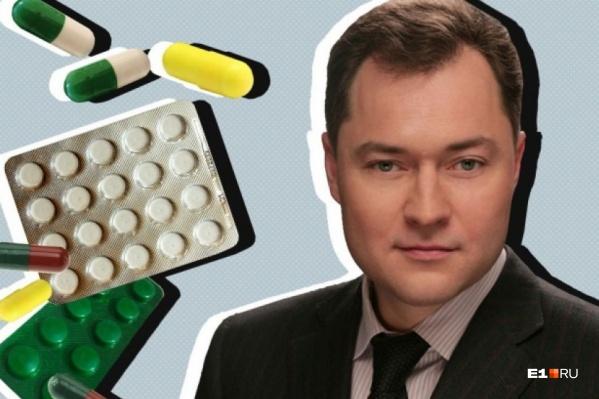 Александр Серебренников контролирует несколько фармацевтических компаний области