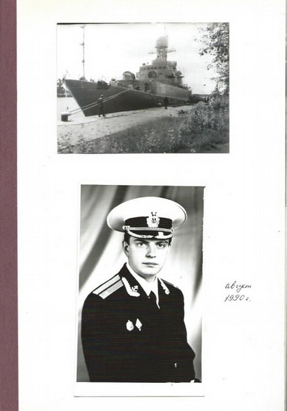 Служба на Балтийском флоте
